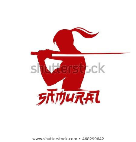 Samurai with the  sword. Vector illustration Stock photo © leonido