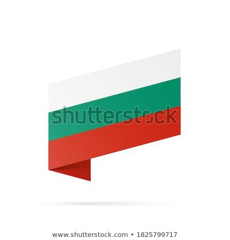 Ayarlamak düğmeler Bulgaristan parlak renkli Stok fotoğraf © flogel