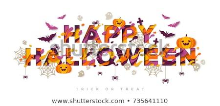 Feliz halloween cartão colorido abóboras festa Foto stock © bharat