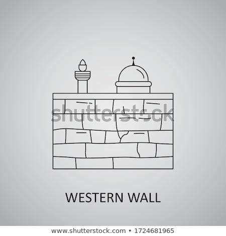 Zachodniej ściany podpisania Jerozolima Izrael Zdjęcia stock © AndreyKr