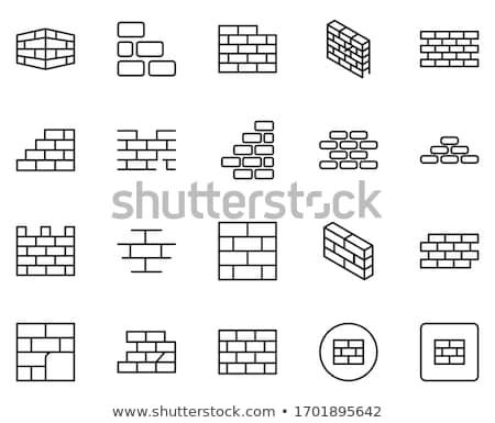 Foto stock: Aplicativo · desenvolvimento · branco · parede · de · tijolos · rabisco · ícones