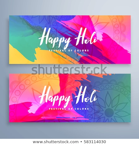 happy holi festival banners set with watercolors stock photo © sarts