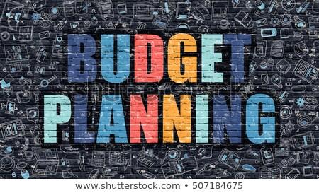 бюджет темно болван стиль кирпичная стена иконки Сток-фото © tashatuvango