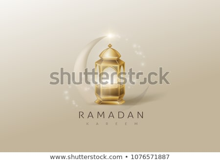 Gyönyörű elegáns ramadán lámpás illusztráció fény Stock fotó © adrenalina