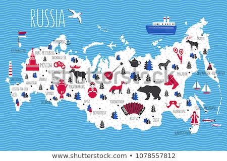 Russia Poster with Samovar Vector Illustration Stock photo © robuart