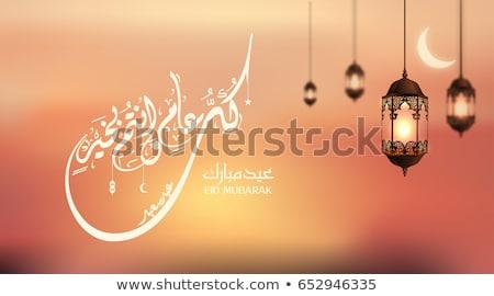 beautiful eid mubarak festival golden banner design Stock photo © SArts