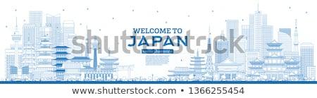 Schets Osaka skyline Blauw gebouwen exemplaar ruimte Stockfoto © ShustrikS