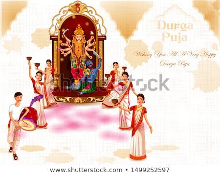 Hinduizm Hint aile geleneksel elbise okuma Stok fotoğraf © RAStudio