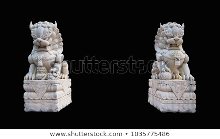 Chinese Lion sculpture Stock photo © prill