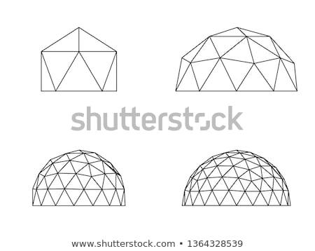 Ikon kupola jövő illusztráció fehér háttér clip art Stock fotó © zzve