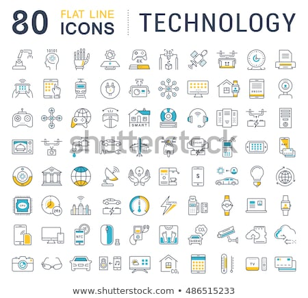 Stock photo: gadget icons set