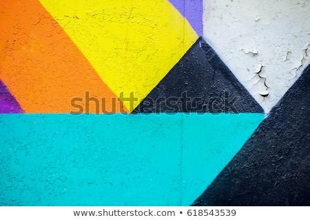 ярко граффити конкретные Wall Street графика Сток-фото © Paha_L