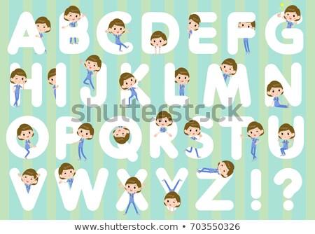 Chirurgisch operatie Blauw dragen ingesteld Stockfoto © toyotoyo