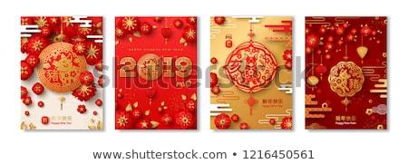 kínai · új · év · disznó · arany · kártya · szett · üdvözlőlap - stock fotó © cienpies