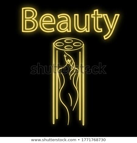 Spa Salon and Tanning Procedure Beauty Set Vector Stock photo © robuart
