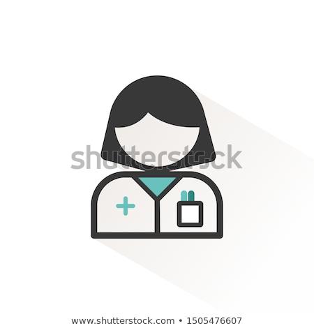 Prescrizione icona beige farmacia medicina Foto d'archivio © Imaagio