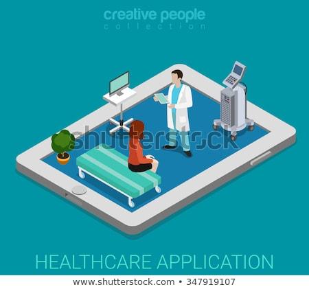 Technologies in healthcare vector concept metaphors Stock photo © RAStudio