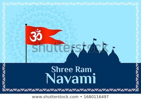 happy ram navami festival wishes card background Stock photo © SArts