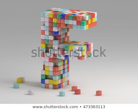 Fehér kocka pixel betűtípus f betű 3D Stock fotó © djmilic