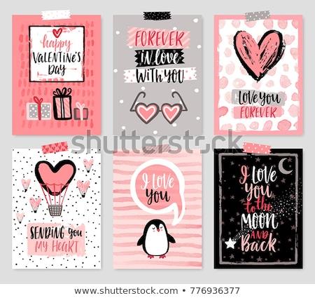 Meu dia dos namorados cartão texto belo vetor Foto stock © bharat