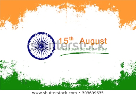 15th of August indian flag texture wave design with colorful vec Stock photo © bharat