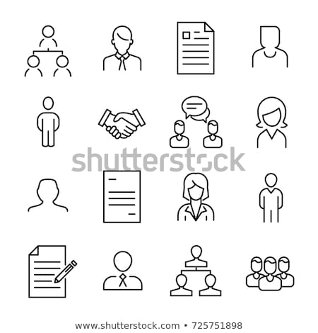 ビジネス · コーチング · チームリーダー · 従業員 · プロモーション - ストックフォト © anna_leni