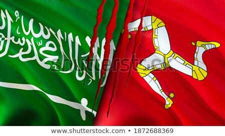 Arabia Saudyjska człowiek flagi puzzle odizolowany biały Zdjęcia stock © Istanbul2009