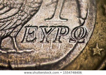 1 ユーロ コイン 孤立した 白 金属 ストックフォト © seen0001