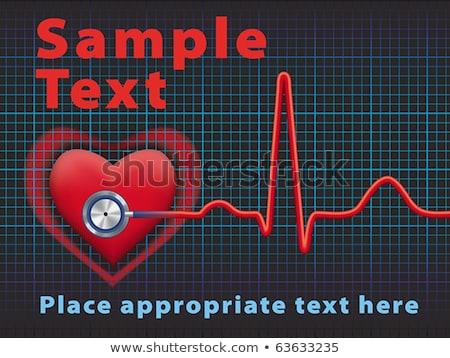 Corazón normal electrocardiograma eps8 símbolo Foto stock © beholdereye