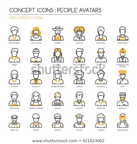judge man avatar people icon stock photo © krisdog