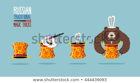 Cartoon Angry Bear Top Hat Stock photo © cthoman