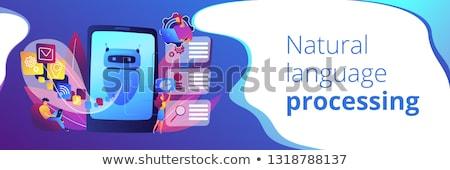Natural language processing concept banner header. Stock photo © RAStudio