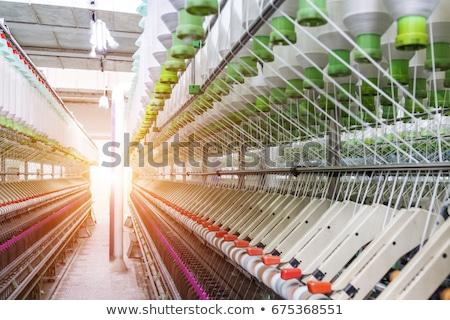 textile machine Stock photo © phbcz