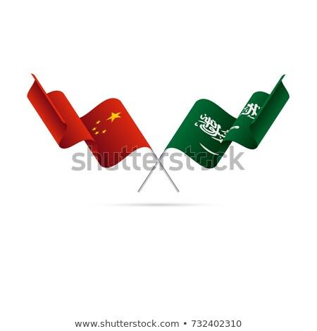 Twee vlaggen China Saoedi-Arabië geïsoleerd Stockfoto © MikhailMishchenko