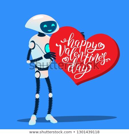 ロボット 巨大な 赤 中心 幸せ バレンタインデー ストックフォト © pikepicture