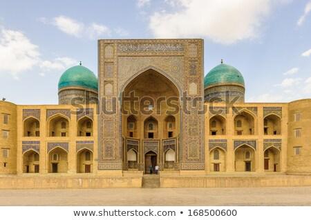 út gyönyörű mecset illusztráció épület terv Stock fotó © colematt