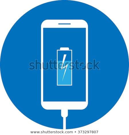 hareketli · güç · jeneratör · elektrik · yalıtılmış · beyaz - stok fotoğraf © adamr
