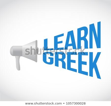 Tanul görög hangfal üzenet felirat illusztráció Stock fotó © alexmillos