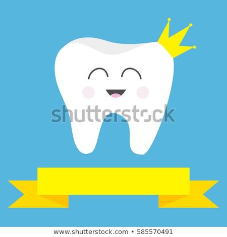 cartoon tooth wearing a crown stock photo © bennerdesign