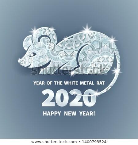Stockfoto: Witte · metaal · rat · symbool · jaar · muis
