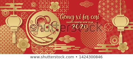 Chinese new year 2020 gold red papercut rat banner Stock photo © cienpies