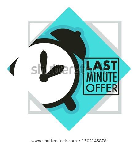 Utolsó perc ajánlat matrica vásár címke Stock fotó © gomixer