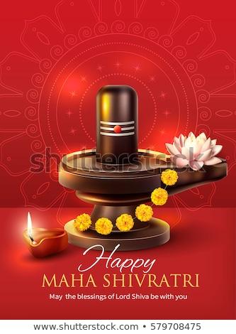happy maha shivratri festival of lord shiva greeting Stock photo © SArts