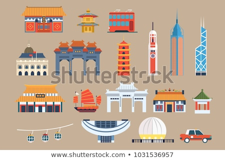 Cartoon · Hong · Kong · horizonte · silueta · ciudad · China - foto stock © blamb