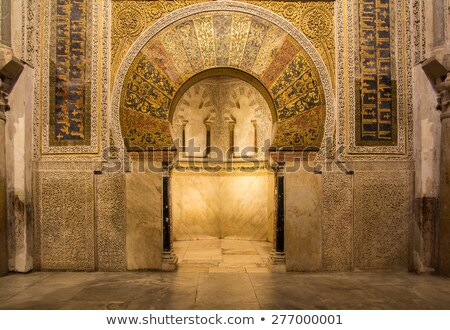 Mihrab in the Great Mosque of Cordoba Stock photo © rognar