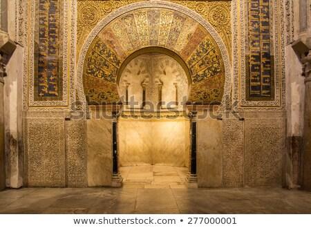 モスク 大聖堂 作業 芸術 アンダルシア ストックフォト © rognar