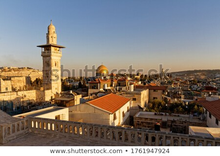old town of jerusalem israel Stock photo © travelphotography