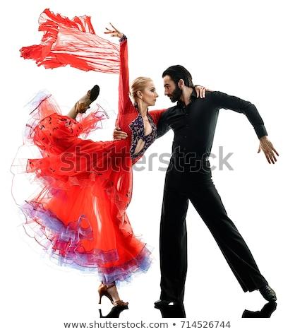 Latino Dancers Silhouettes Stock photo © derocz