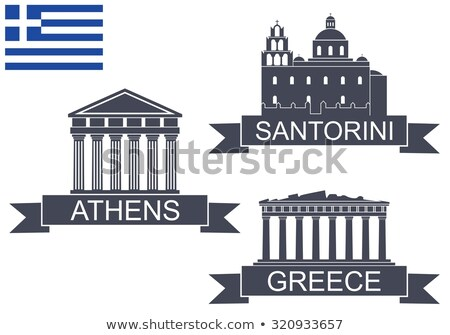 greek flag and temple of hephaestus in athens greece stock photo © andreykr