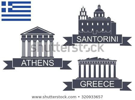Grego bandeira templo Atenas Grécia Foto stock © AndreyKr